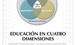 Educación en cuatro dimensiones