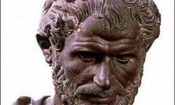 aristoteles - Emprender de la mano de sabios